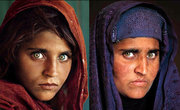 Sharbat Gula - 1985 e 2002